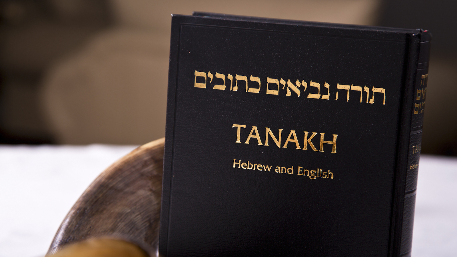 O que é a Tanakh?